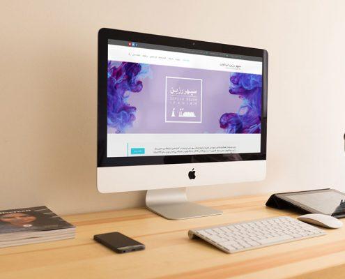 طراحی سایت شرکت سپهر رزین